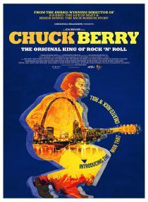 Subota, 2.11. // 20.30č // Čak Beri: kralj rokenrola (Chuck Berry: The King of Rock'n'roll)