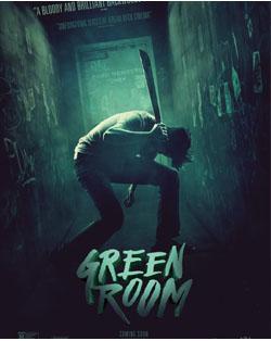14.9, četvrtak 21h / Zelena soba (Green Room)